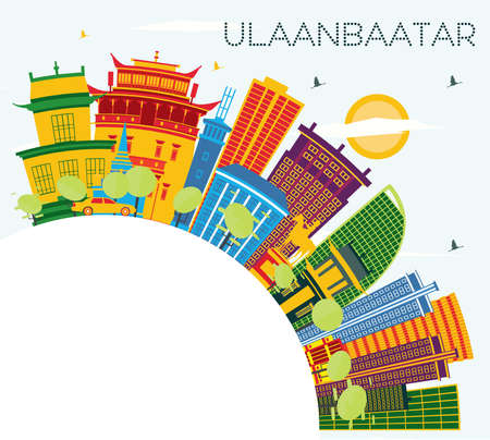 Ulaanbaatar Mongolia City Skyline with Color Buildings, Blue Sky and Copy Space. Vector Illustration. Business Travel and Tourism Concept with Historic Architecture. Ulaanbaatar Cityscape with Landmarks.