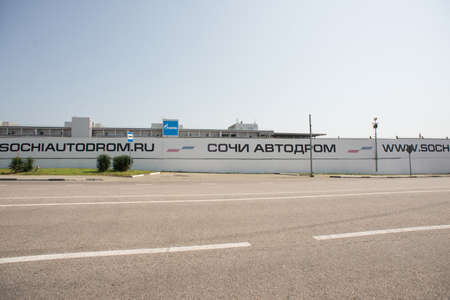 Adler, Sochi, Russia - September 6, 2018: Part of Sochi Autodrom with Back of Tribunes. Track f1 wich Located in Olympic Park in Adler. Cyrillic Text on The Wall: Sochi Autodrom