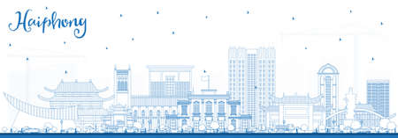 Outline Haiphong Vietnam City Skyline with Blue Buildings. Vector Illustration. Business Travel and Tourism Concept with Historic Architecture. Haiphong Cityscape with Landmarks. 向量圖像