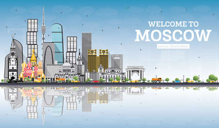Welcome to Moscow Russia Skyline with Gray Buildings, Blue Sky and Reflections. Vector Illustration. Business Travel and Tourism Concept with Modern Architecture. Moscow Cityscape with Landmarks.