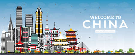 Welcome to China Skyline with Gray Buildings and Blue Sky. Famous Landmarks in China. Vector Illustration. Business Travel and Tourism Concept with Modern Architecture. China Cityscape with Landmarks. Ilustração