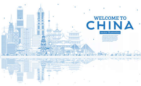 Outline China Skyline with Blue Buildings and Reflections. Famous Landmarks in China. Vector Illustration. Business Travel and Tourism Concept with Modern Architecture. China Cityscape with Landmarks.