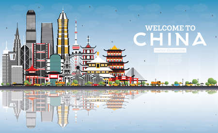 Welcome to China Skyline with Gray Buildings, Blue Sky and Reflections. Famous Landmarks in China. Vector Illustration. Business Travel and Tourism Concept with Modern Architecture. China Cityscape with Landmarks.