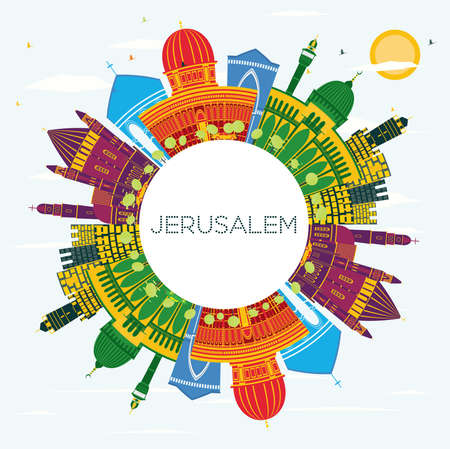 Jerusalem Israel Skyline with Color Buildings, Blue Sky and Copy Space. Vector Illustration. Business Travel and Tourism Concept with Historic Architecture. Jerusalem Cityscape with Landmarks.
