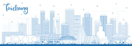 Outline Taichung Taiwan City Skyline with Blue Buildings. Vector Illustration. Business Travel and Tourism Concept with Historic Architecture. Taichung China Cityscape with Landmarks. Ilustração