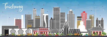 Taichung Taiwan City Skyline with Gray Buildings and Blue Sky. Vector Illustration. Business Travel and Tourism Concept with Historic Architecture. Taichung China Cityscape with Landmarks. Ilustração