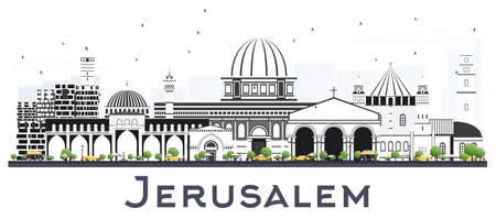 Jerusalem Israel Skyline with Gray Buildings Isolated on White. Vector Illustration. Business Travel and Tourism Concept with Historic Architecture. Jerusalem Cityscape with Landmarks. Çizim