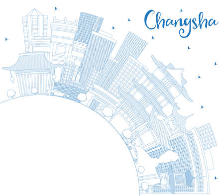 Outline Changsha China City Skyline with Blue Buildings and Copy Space. Vector Illustration. Business Travel and Tourism Concept with Modern Architecture. Changsha Cityscape with Landmarks. Imagens - 124880163