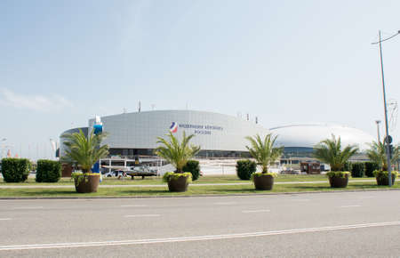 Adler, Sochi, Russia - September 6, 2018: Russian Curling Federation in Olympic Park.