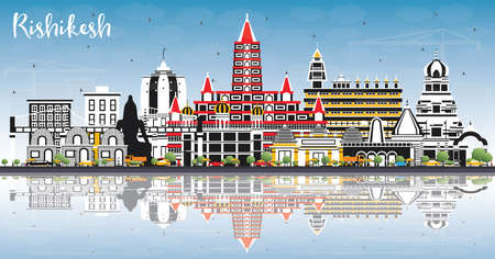 Rishikesh India City Skyline with Color Buildings, Blue Sky and Reflections. Vector Illustration. Business Travel and Tourism Concept with Historic Architecture. Rishikesh Cityscape with Landmarks.
