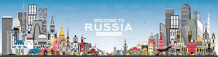 Welcome to Russia Skyline with Gray Buildings and Blue Sky. Vector Illustration. Tourism Concept with Historic Architecture. Russia Cityscape with Landmarks. Moscow. Saint Petersburg. Sochi. 矢量图像