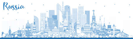 Outline Russia City Skyline with Blue Buildings. Vector Illustration. Tourism Concept with Historic Architecture. Russia Cityscape with Landmarks. Moscow. Saint Petersburg. Yekaterinburg. Illustration