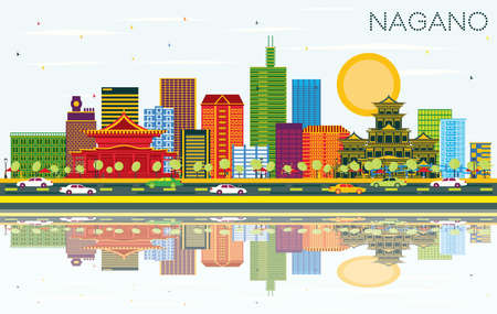 Nagano Japan City Skyline with Color Buildings, Blue Sky and Reflections. Vector Illustration. Business Travel and Tourism Concept with Modern Architecture. Nagano Cityscape with Landmarks.