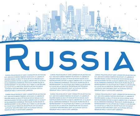 Outline Russia City Skyline with Blue Buildings and Copy Space. Vector Illustration. Tourism Concept with Historic Architecture. Russia Cityscape with Landmarks. Moscow. Saint Petersburg. Yekaterinburg.