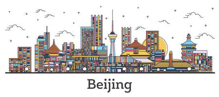 Outline Beijing China City Skyline with Color Buildings Isolated on White. Vector Illustration. Beijing Cityscape with Landmarks.