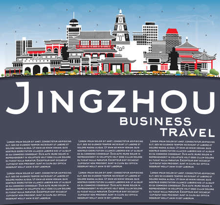 Jingzhou China City Skyline with Color Buildings, Blue Sky and Copy Space. Vector Illustration. Business Travel and Tourism Concept with Historic and Modern Architecture. Jingzhou Cityscape with Landmarks.