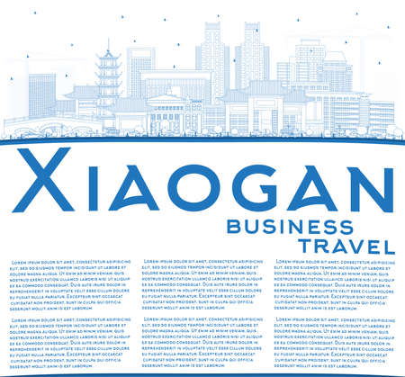 Outline Xiaogan China City Skyline with Blue Buildings and Copy Space. Vector Illustration. Business Travel and Tourism Concept with Historic and Modern Architecture. Xiaogan Cityscape with Landmarks. Иллюстрация