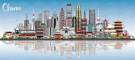 China City Skyline with Gray Buildings, Blue Sky and Reflections. Famous Landmarks in China. Illustration. Travel and Tourism Concept with Modern Architecture. China Cityscape with Landmarks.