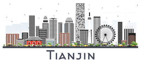 Tianjin China City Skyline with Color Buildings Isolated on White. Vector Illustration. Business Travel and Tourism Concept with Historic and Modern Architecture. Tianjin Cityscape with Landmarks.