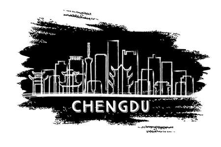 Chengdu China City Skyline Silhouette. Hand Drawn Sketch. Business Travel and Tourism Concept with Historic Architecture. Vector Illustration. Chengdu Cityscape with Landmarks. 矢量图像