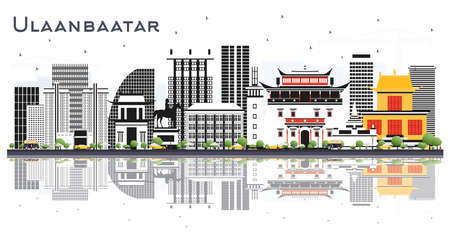 Ulaanbaatar Mongolia City Skyline with Color Buildings and Reflections Isolated on White. Vector Illustration. Travel and Tourism Concept with Modern and Historic Architecture. Ulaanbaatar Cityscape with Landmarks.