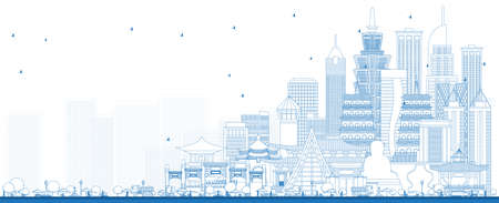Outline Welcome to Taiwan City Skyline with Blue Buildings. Tourism Concept with Historic Architecture. Taiwan Cityscape with Landmarks. Taipei. Kaohsiung. Taichung. Tainan.