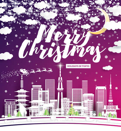 Christmas Flyer with Tokyo Japan City Skyline in Paper Cut Style. Vector Illustration. Holiday Banner for Night Party or New Year Event. Xmas Sparkling Lights Garland. Greeting Card.