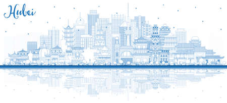 Outline Hubei Province in China. City Skyline with Blue Buildings and Reflections. Vector Illustration. Tourism Concept with Historic Architecture. Hubei Cityscape with Landmarks. Wuhan. Xiaogan.