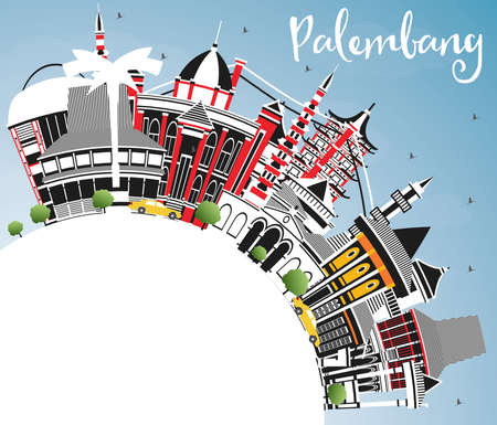 Palembang Indonesia City Skyline with Gray Buildings, Blue Sky and Copy Space. Vector Illustration. Business Travel and Tourism Concept with Historic Architecture. Palembang Cityscape with Landmarks.