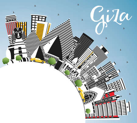 Giza Egypt City Skyline with Gray Buildings, Blue Sky and Copy Space. Vector Illustration. Business Travel and Tourism Concept with Historic Architecture. Giza Cityscape with Famous Landmarks.