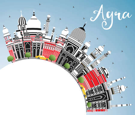 Agra India City Skyline with Color Buildings, Blue Sky and Copy Space. Vector Illustration. Business Travel and Tourism Concept with Historic Architecture. Agra Uttar Pradesh Cityscape with Landmarks.
