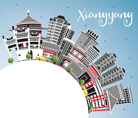 Xiangyang China City Skyline with Color Buildings, Blue Sky and Copy Space. Vector Illustration. Business Travel and Tourism Concept with Historic and Modern Architecture. Xiangyang Cityscape with Landmarks.