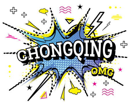 Chongqing Comic Text in Pop Art Style Isolated on White Background. Vector Illustration.