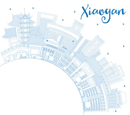 Outline Xiaogan China City Skyline with Blue Buildings and Copy Space. Vector Illustration. Business Travel and Tourism Concept with Historic and Modern Architecture. Xiaogan Cityscape with Landmarks. Ilustrace