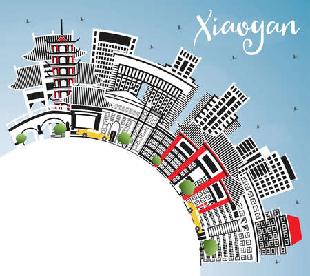Xiaogan China City Skyline with Color Buildings, Blue Sky and Copy Space. Vector Illustration. Business Travel and Tourism Concept with Historic and Modern Architecture. Xiaogan Cityscape with Landmarks.