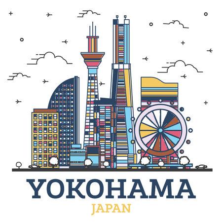 Outline Yokohama Japan City Skyline with Modern Colored Buildings Isolated on White. Vector Illustration. Yokohama Cityscape with Landmarks. 向量圖像