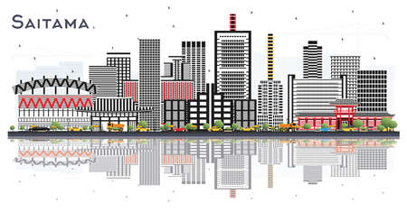 Saitama Japan City Skyline with Color Buildings and Reflections Isolated on White. Vector Illustration. Business Travel and Tourism Concept with Modern Architecture. Saitama Cityscape with Landmarks. 向量圖像