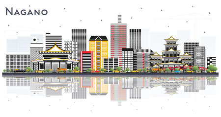 Nagano Japan City Skyline with Color Buildings and Reflections Isolated on White Background. Vector Illustration. Travel and Tourism Concept with Modern Architecture. Nagano Cityscape with Landmarks.