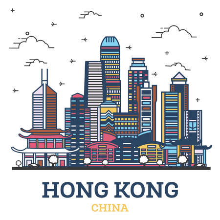 Outline Hong Kong China City Skyline with Modern Colored Buildings Isolated on White. Vector Illustration. Hong Kong Cityscape with Landmarks.