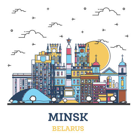 Outline Minsk Belarus City Skyline with Colored Modern Buildings Isolated on White. Vector Illustration. Minsk Cityscape with Landmarks.