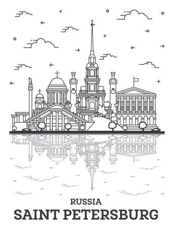 Outline Saint Petersburg Russia City Skyline with Historic Buildings and Reflections Isolated on White. Vector Illustration. Saint Petersburg Cityscape with Landmarks. 向量圖像