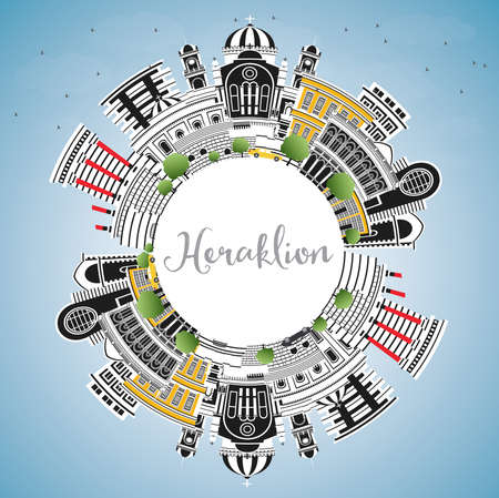 Heraklion Greece Crete City Skyline with Color Buildings, Blue Sky and Copy Space. Vector Illustration. Tourism Concept with Historic and Modern Architecture. Heraklion Cityscape with Landmarks. 向量圖像