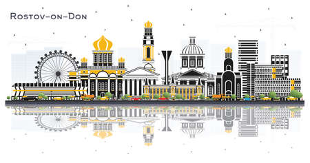 Rostov-on-Don Russia City Skyline with Color Buildings and Reflections Isolated on White. Vector Illustration. Business Travel and Tourism Concept with Modern Architecture. Rostov-on-Don Cityscape. Vektorové ilustrace