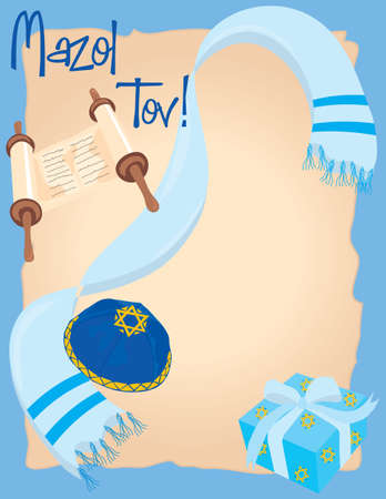 jewish: Bar or Bat Mitzvah Invitation with room for your text. Illustration