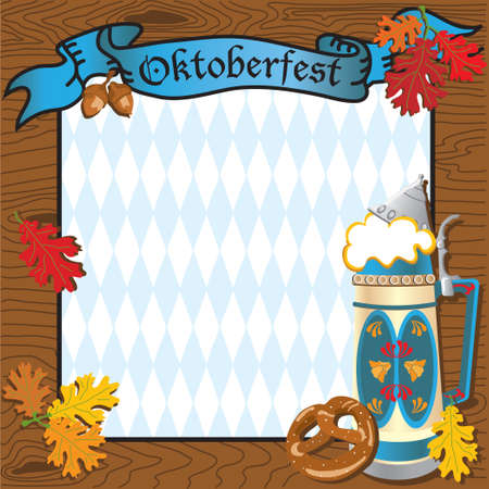 ale: Oktoberfest Party Invitation