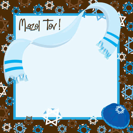 Bar Mitzvah Party INvitation Illustration