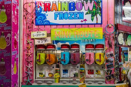 Colorful slurpee machine at Makishi market, Okinawa Publikacyjne
