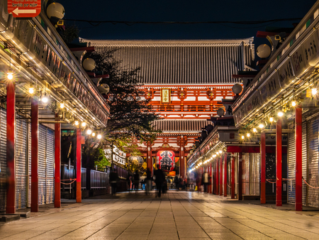 Nakamise dori, walking street to Senso-ji at night when the shop closed, Asakusa, Japan, October 2018 Publikacyjne