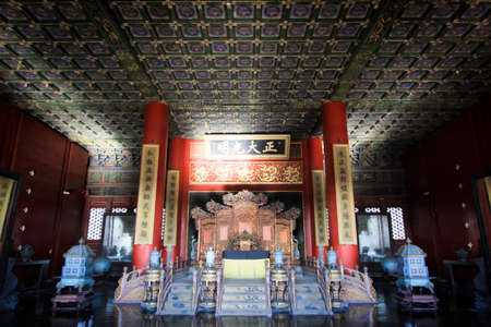 the Chinese king s throne in Beijing Forbidden City Editorial