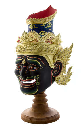 recluse: Ascetic of Thailand   The Mask